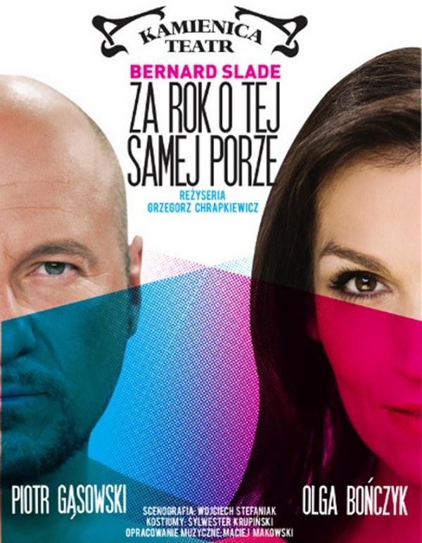 plakat_za_rok_o_tej_samej_600x772