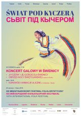 13_06_KONCERT_GALOWY_SWIDNICA