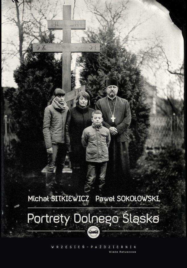 2szt_dni-foto_Sitkowski-Sokołowski_Plakat-70x100-2016-08-30